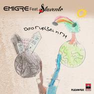 Νέο τραγούδι από τους Emigre και Stavento - «Όσο Γυρίζει H Γη»