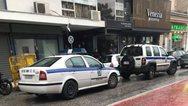 Τρίκαλα: Εντοπίστηκε νεκρή γυναίκα στο κέντρο της πόλης