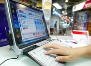 Ταχύτερο ίντερνετ για πάνω από 1 εκ. μαθητές στα σχολεία όλης της χώρας