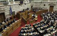 Novartis - Με εκπλήξεις ξεκινά στη Βουλή η συζήτηση για την προανακριτική