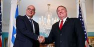 ΗΠΑ και Ελλάδα εμβαθύνουν τις σχέσεις τους