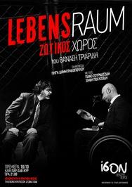 'Lebensraum - Ζωτικός Χώρος' στο Θέατρο Ίσον