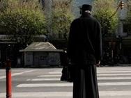 Ιερέας κατηγορείται ότι ασελγούσε σε ανήλικη στην Κέρκυρα