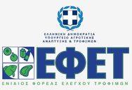 ΕΦΕΤ - Ανάκληση μη ασφαλούς αλόης με γεύση ανανά
