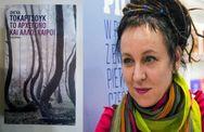 Δωρεάν οι μετακινήσεις για όποιον κρατάει βιβλίο της Νομπελίστριας Τοκάρτσουκ