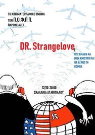 Προβολή Ταινίας 'Dr. Strangelove' στις Σκάλες της Αγίου Νικολάου