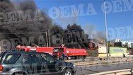 Κορωπί: Μεγάλη φωτιά σε εταιρεία στη λεωφόρο Βάρης (pics+video)