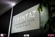 """Αβαντάζ - """"Φωτιά"""" στα Σαββατόβραδα στο no1 after της πόλης (φωτο)"""