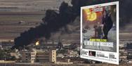 Liberation: 'Τουρκική επίθεση στη Συρία: Η αρχή ενός μακελειού'
