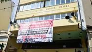 Νέο συλλαλητήριο στο Εργατικό Κέντρο Πάτρας