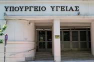 Πάτρα: Έρχονται προσλήψεις εκτός ΑΣΕΠ από το Υπουργείο Υγείας
