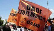 Επιστολή ΟΛΜΕ προς υπουργείο: 'Χρειάζονται τουλάχιστον 1.800 θέσεις για ΣΜΕΑΕ'