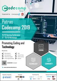 Το Patras Codecamp επιστρέφει για 4η συνεχόμενη χρονιά!