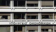 3 δισ. ευρώ πάνω από το στόχο o προϋπολογισμός