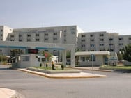 Ξεκινά στο Πανεπιστημιακό Νοσοκομείο της Πάτρας το σύστημα των DRGs