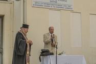 Πραγματοποιήθηκε ο αγιασμός για την έναρξη της νέας σχολικής χρονιάς στο ΣΔΕ Πάτρας!
