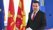Πολιτική αναταραχή στα Σκόπια: Ο Ζάεφ σκέφτεται να παραιτηθεί