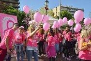 Η Πάτρα ντύνεται στα ροζ για ακόμα μια χρονιά!