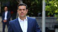 Αλέξης Τσίπρας: 'Να φτιάξουμε το κόμμα που χρειάζεται η κοινωνική πλειοψηφία'
