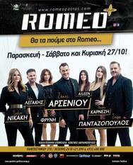 Παρασκευή, Σάββατο και Κυριακή στο Romeo Plus Πάτρας