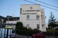 'Καμπανάκι' κινδύνου από το νοσοκομείο Σάμου για το μεταναστευτικό