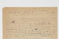 Σε δημοπρασία το πρωτότυπο χειρόγραφο-μανιφέστο του Πιερ Ντε Κουμπερτέν