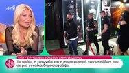 Έξαλλη η Φαίη Σκορδά με την συμπεριφορά του Snik σε δημοσιογράφο (video)