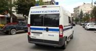 Στην Αιτωλία θα βρεθεί η Κινητή Αστυνομική Μονάδα