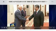 Ο Γιώργος Παπανδρέου συναντήθηκε με τον Κινέζο πρόεδρο