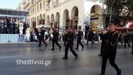 Θεσσαλονίκη - Η Φιλαρμονική του Δήμου έπαιξε το 'Μακεδονία ξακουστή' στην παρέλαση (video)
