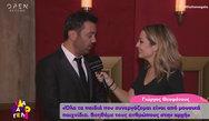 Γιώργος Θεοφάνους: Τι είπε για τον Snik και το περιστατικό με τη ρεπόρτερ του ΑΝΤ1 (video)