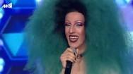 Η drag queen που τρέλανε την Ελένη Φουρέιρα στο The Final Four (video)