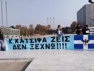 Συγκέντρωση στη μνήμη του Κωνσταντίνου Κατσίφα στη Θεσσαλονίκη (φωτο)
