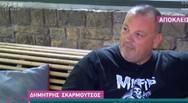 Σκαρμούτσος για MasterChef: «Δεν μπορούσα να εξυπηρετήσω το στοιχείο του ριάλιτι» (video)
