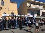 Δυτική Ελλάδα: Παρέλαση της 28ης Οκτωβρίου στη Κάτω Αχαΐα