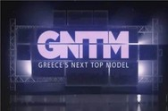 GNTM - Tα κορίτσια μεταμορφώνονται σε 'bratis girls'