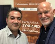 Ο Γιώργος Παπανδρέου στο Πανελλήνιο Συνέδριο Μελισσοκομίας! (φωτο)