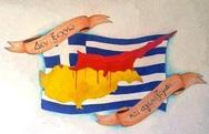 'Για τον κ. Αναστασιάδη ο Κυπριακός λαός είναι ανύπαρκτος'