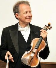 Κοντσέρτο για σόλο Βιολί στο Πολιτιστικό Κέντρο «Αλέκος Μέγαρης»