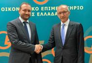 ΕΚΛΟΓΕΣ ΟΕΕ: Ο Στέφανος Μήτσιος της EY υποψήφιος με τον Κωνσταντίνο Κόλλια