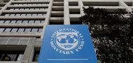 «Καμπανάκι» ΔΝΤ για την ανάπτυξη στην Ευρωζώνη