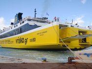 Χάθηκε η άγκυρα από το πλοίο 'Μάρε ντι Λεβάντε'