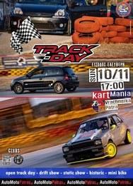 Συνάντηση μελών Audi Sport Club Πάτρας at KartMania