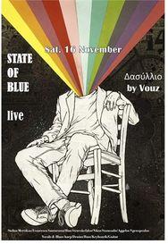 State Of Blue Live στο Δασύλλιο by Vouz