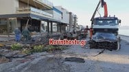 Αυτοκίνητο πήρε... σβάρνα τρία καταστήματα στο Λουτράκι (φωτο+video)
