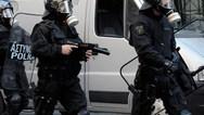 Στον εισαγγελέα οδηγήθηκε η 39χρονη που συνέλαβε η αντιτρομοκρατική