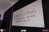 Every Night Only Greek στο Αβαντάζ 09-11-19