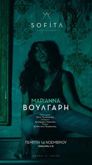 Μαριάννα Βούλγαρη at Sofita Bar