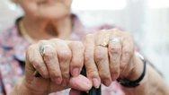 Πάτρα: Άρπαξαν από ηλικιωμένη 300 ευρώ