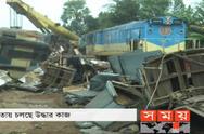 Μπανγκλαντές: Τουλάχιστον 16 νεκροί από σύγκρουση τρένων (video)